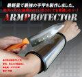 防刃レベル3手甲 (L3-WRIST / l3-wrist)
