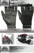 防刃・穿刺対応 ワークウェアプラスグローブ・手袋 (WWF-2D1 / wwf-2d1)