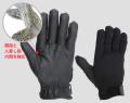 メタルチェーン手袋 (XPS-MC2 xps-mc2)