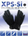 XPSセラミックス手袋 (XPS-SI / xps-si)