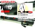 夜間警備型スタンガン FLR15 電圧 150,000V