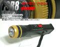懐中電灯型スタンガン FSR8