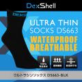 防水ウルトラシンソックス(Dex Shell) DS663-BLK