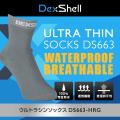 防水ウルトラシンソックス(Dex Shell) DS663-HRG