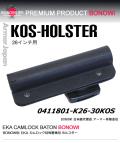 BONOWI K30 26インチ用 ホルスター 先端ロック無