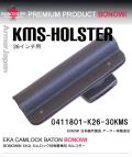 BONOWI K30 26インチ用ホルスター 先端ロック有り