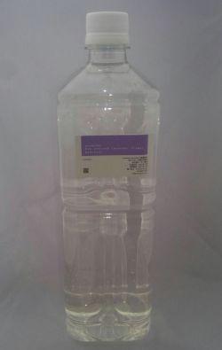 【ニュージーランド産】2018年産 ニュージーランドラベンダー水1.05リットル