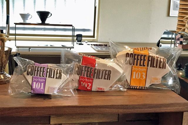 コーヒーペーパーフィルター