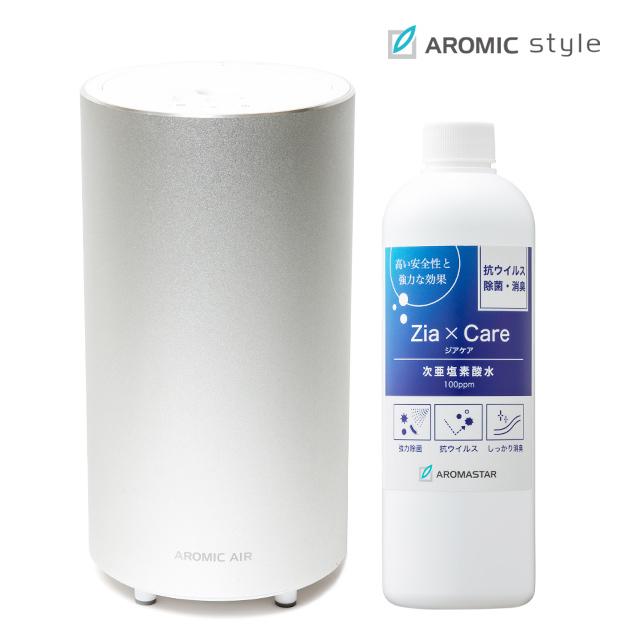 アロマディフューザー アロミック・エアー&次亜塩素酸水 ジアケア /詰替用500ml