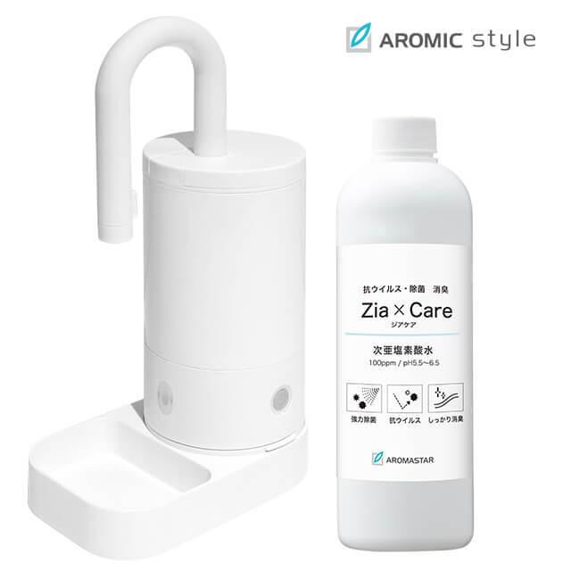 非接触センサー式ディスペンサー&次亜塩素酸水 ジアケア 2点セット