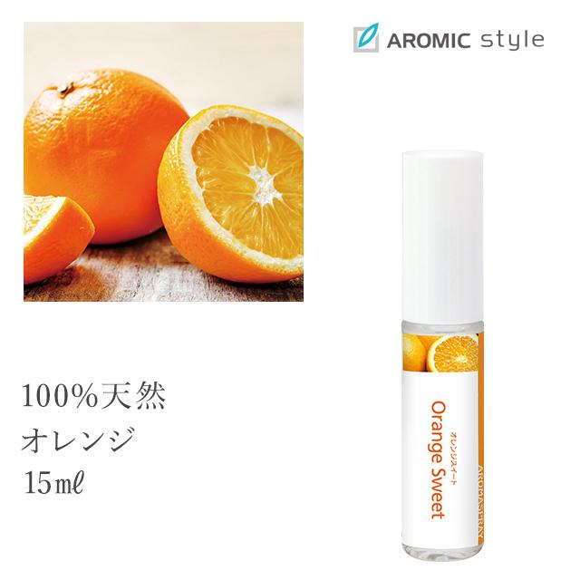 天然アロマスプレー【オレンジ】15ml ※ネコポス配送