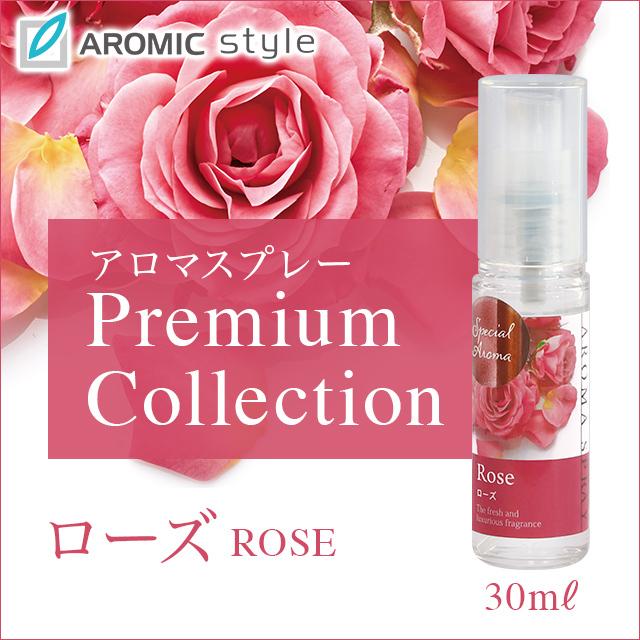 100%天然アロマスプレー プレミアムコレクション【ローズ】30ml