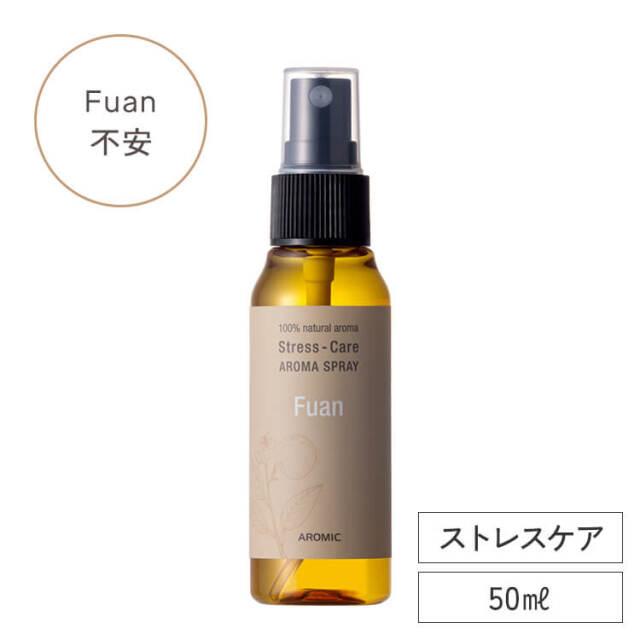 ストレスケア アロマスプレー 【Fuan-不安】50ml(香りカード付き)