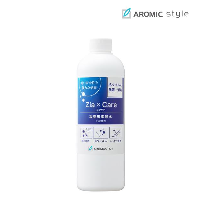 次亜塩素酸水 ジアケア Zia×Care 詰替用500mlボトル