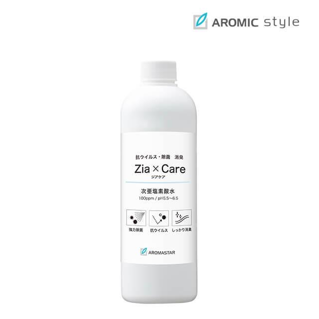 次亜塩素酸水スプレー ジアケア Zia×Care 詰替用500mlボトル