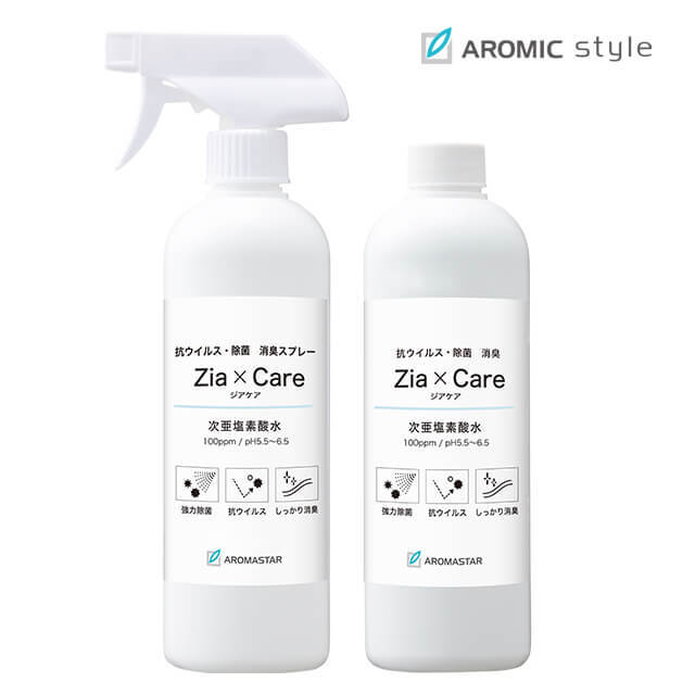 次亜塩素酸水スプレー ジアケア Zia×Care 500ml+詰替セット(500ml、詰替用500mlボトル各1本)