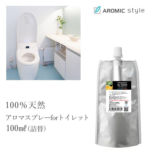 天然アロマ トイレの消臭&芳香スプレー【forトイレット】300ml詰替用(エコパック)