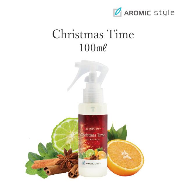 冬限定の香り アロマスプレー クリスマスタイム 100ml ※数量限定100本(なくなり次第販売終了)