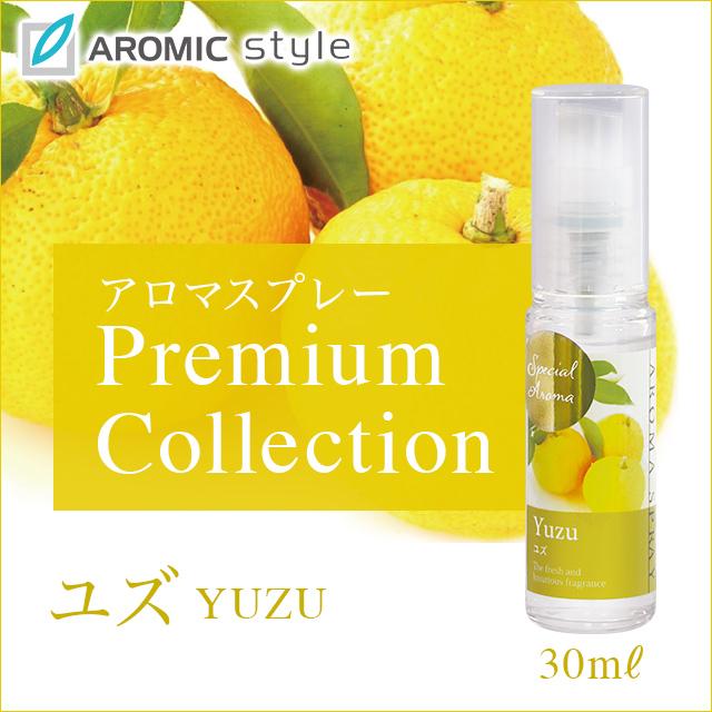 thumbnail_yuzu30