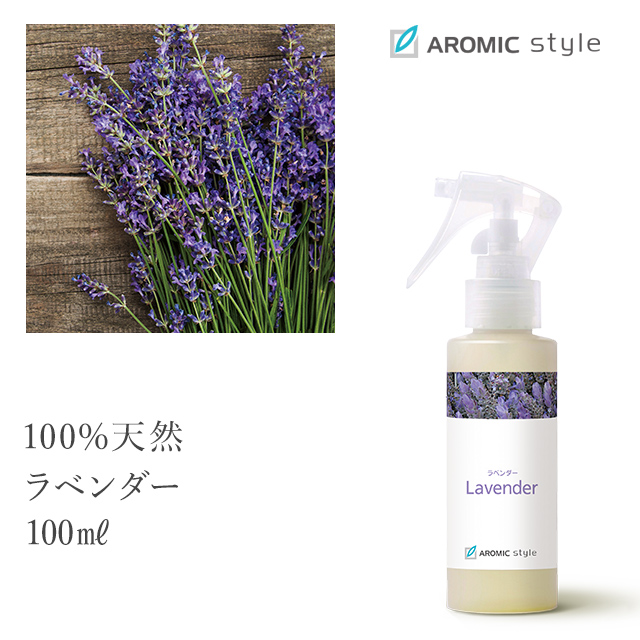 thumbnail_lavender100