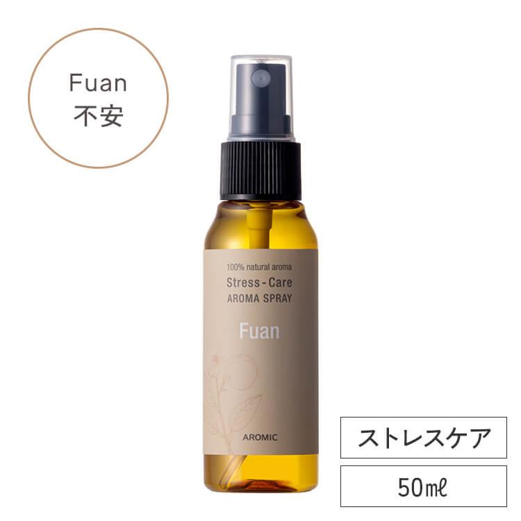 thumbnail_stresscare_fuan
