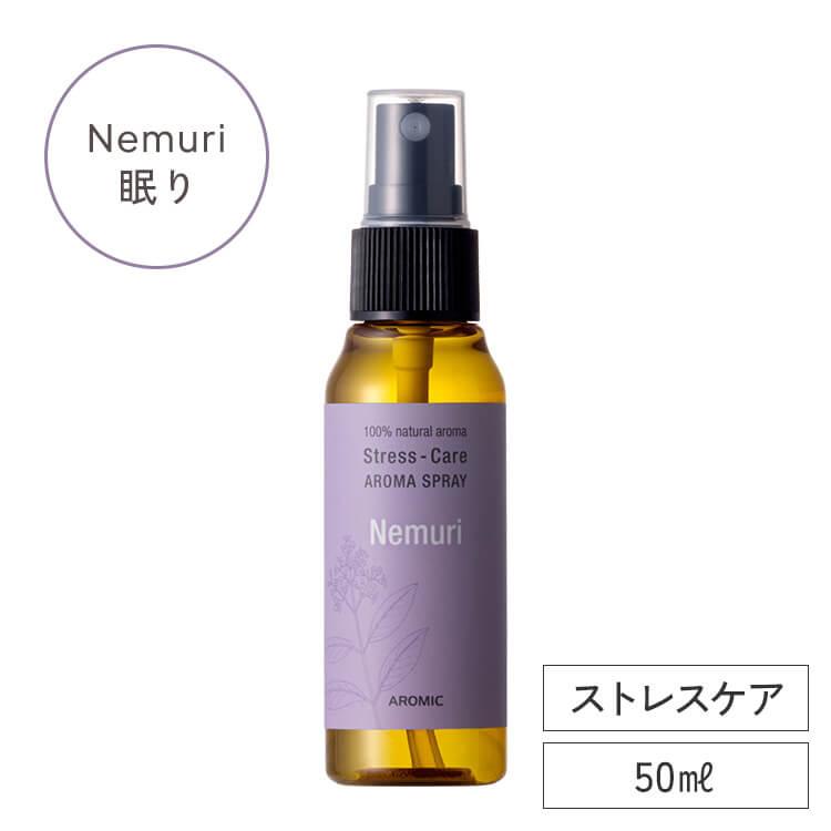 thumbnail_stresscare_nemuri