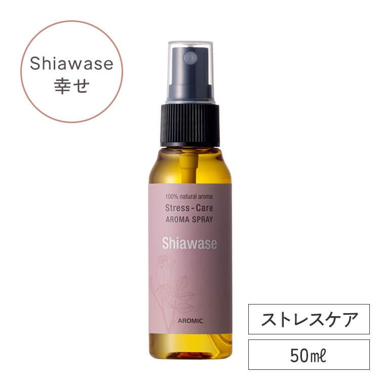 thumbnail_stresscare_shiawase