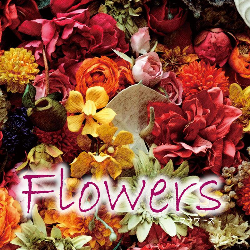 Flowers<季節のコーヒー>220g