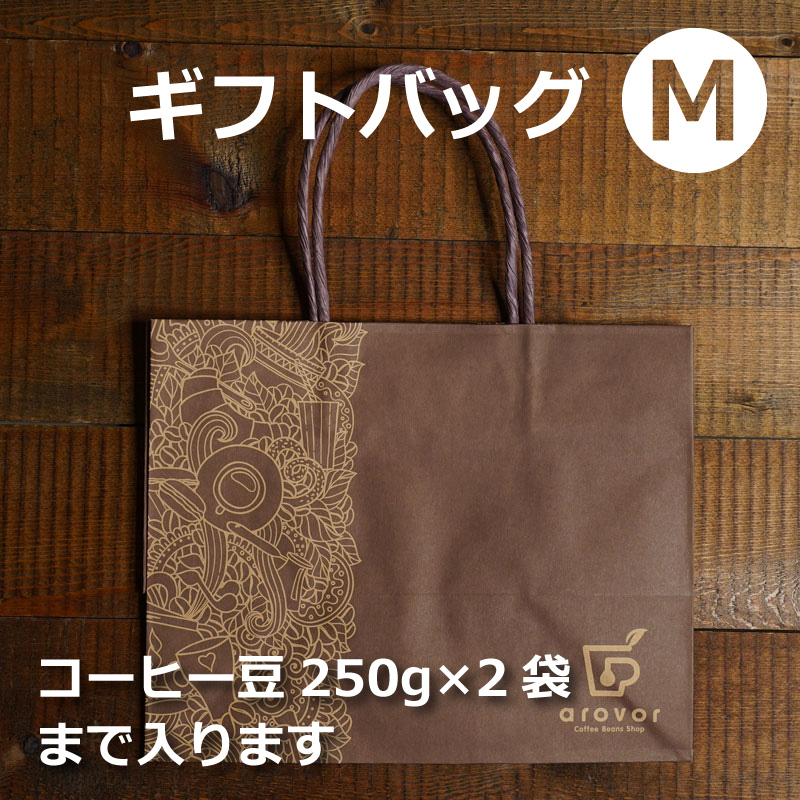 ギフト袋 Mサイズ
