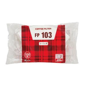 FP103コーヒーフィルター 100枚入