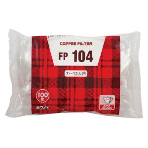 FP104コーヒーフィルター 100枚入
