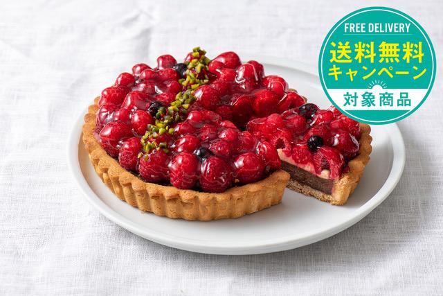 木苺のチョコタルト