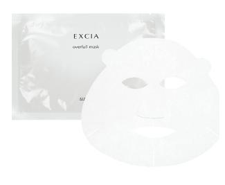 EXCIA | エクシア AL  オーバーフル マスク 14枚入
