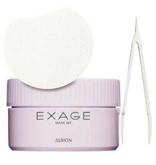 EXAGE | エクサージュ  マスク MT 60枚入