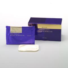 リバイタル   リンクルリフト レチノサイエンスAA 12包(24枚)
