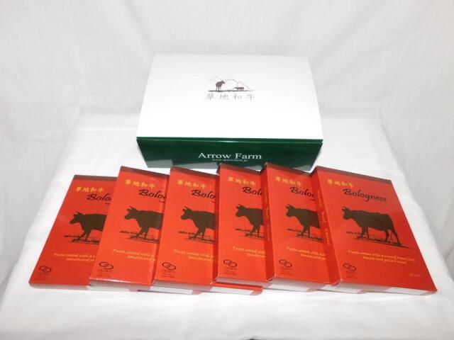 草地和牛 パスタソース ボロネーゼ ( 1人前 200g) 6個入り詰め合わせ