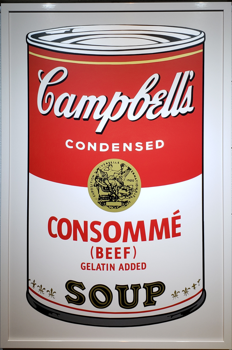 サンデーBモーニング(アンディ・ウォーホルアフター) 『キャンベルスープ (CONSOMMÉ)』 シルクスクリーン