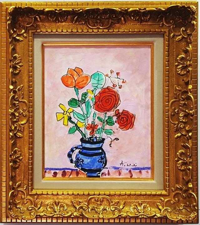 ポール・アイズピリ 『青い花瓶...