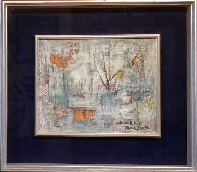 山口薫 『早春の林』 キャンバスに油彩 F3号