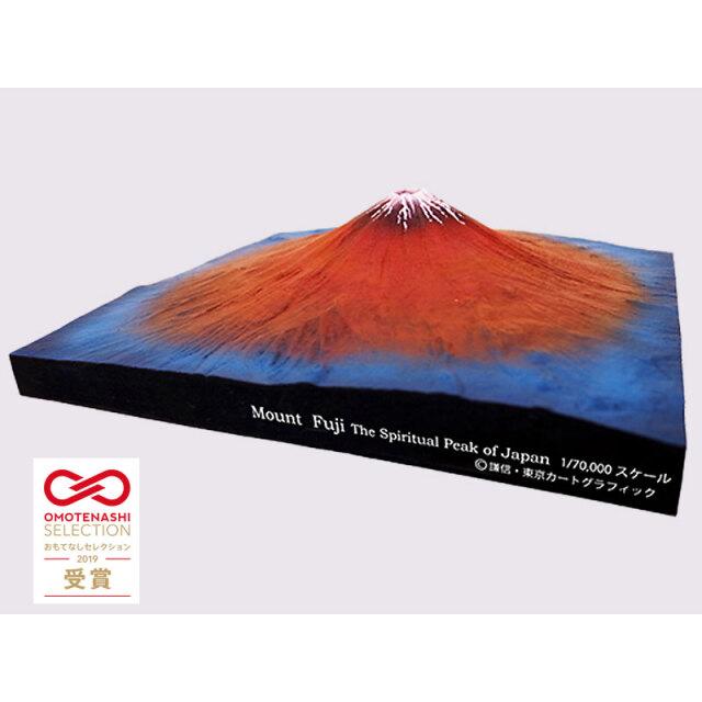 平成富嶽三十六景 第二景 赤富士(単体モデル)