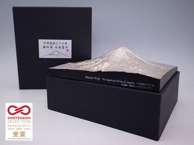 平成富嶽三十六景 第四景 白金富士(単体モデル)
