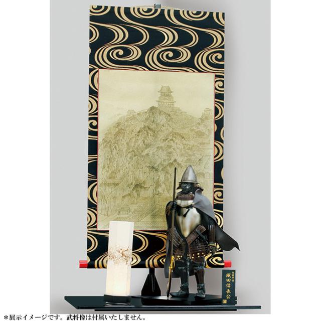 『岐阜城』 山本真一 肉筆掛軸 灯り台一式|織田信長公 岐阜入城450周年記念