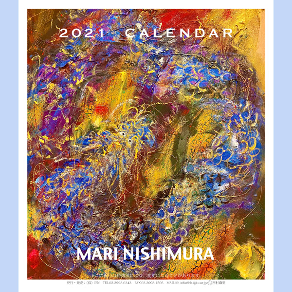 2021年西村麻里CDカレンダー