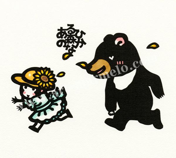 雨宮尚子の版画「森のくまさん」