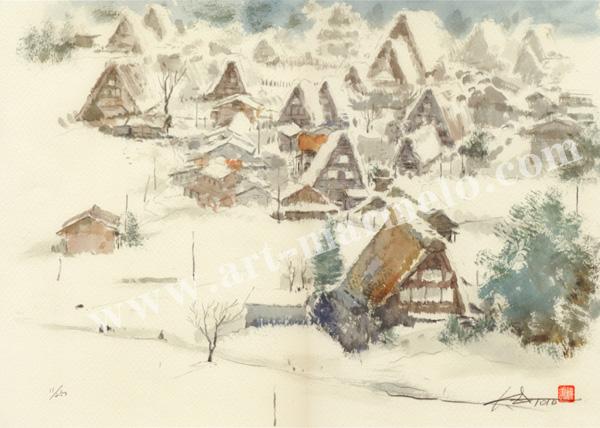 後藤勝美の版画「白川郷」、版画の通販専門店アート・マルメロ