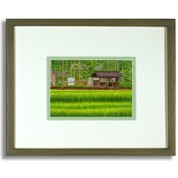 松本忠「雨の待合室」額装