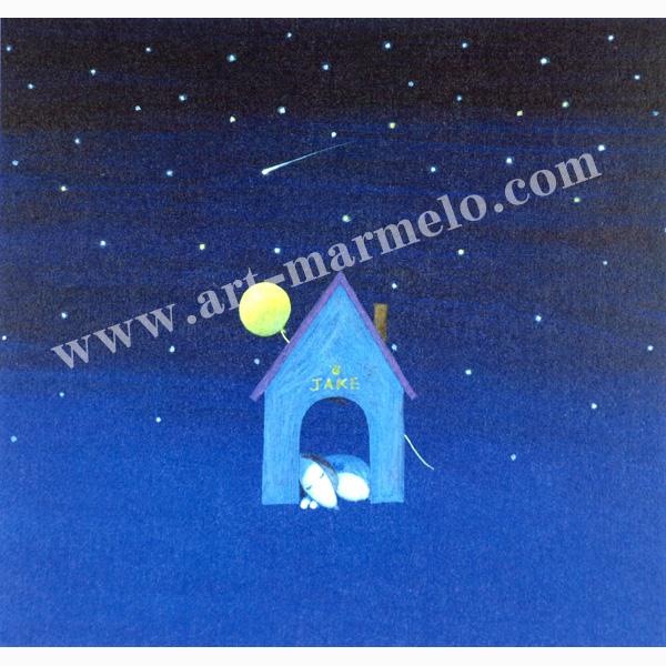 葉祥明の版画「おやすみ ジェイク」