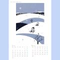 2021年白土あやこアートカレンダー