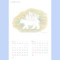 2021年高垣真理アートカレンダー