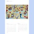 2021年全徳紀子アートカレンダー